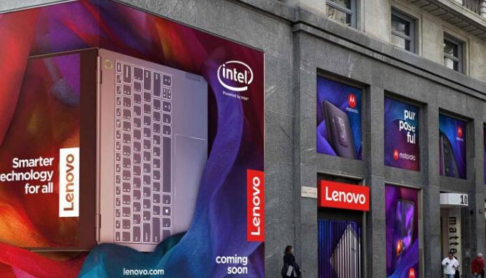 Lenovo Aprira Nel 2020 A Milano Il Primo Flagship Store Europeo Retail Institute Italy